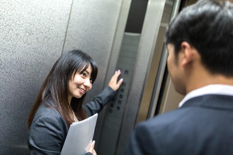 【静岡県浜松市の探偵の不倫調査】奥さんの仕事がきっかけで始まる不倫