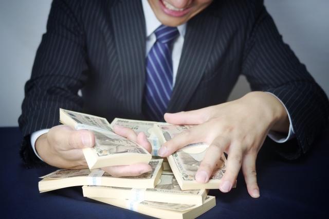 【岡山県岡山市の探偵の素行調査】「金がない」って、この嘘つき!